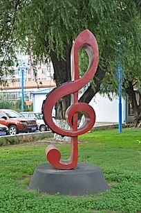 东北师范大学音符景观