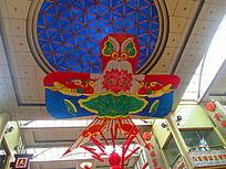 挂在南市食品街内的大风筝