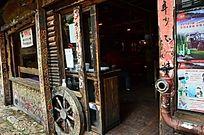 丽江酒吧门口
