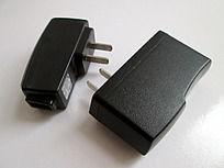 手机充电器插头