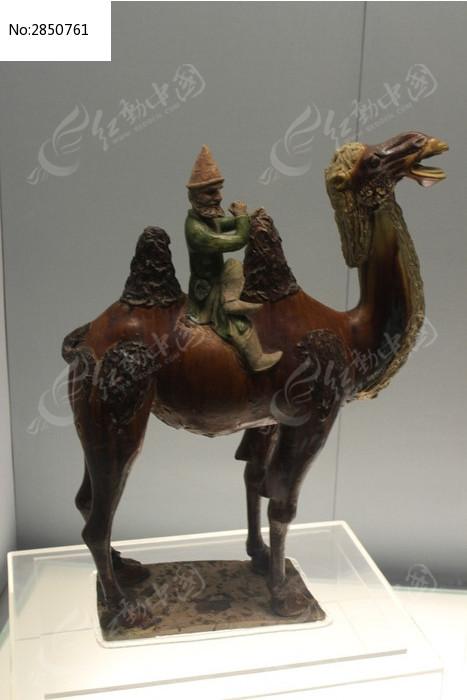 唐三彩 人骑骆驼高清图片下载 红动网