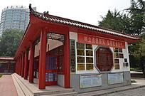 潍坊烈士陵园里的红柱建筑