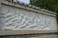 潍坊烈士陵园入口处的浮雕