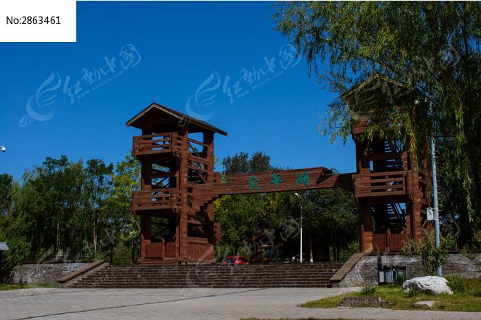 宛平湖木质牌楼图片_建筑摄影图片