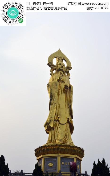 莲花山上的望海观音雕塑图片