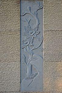 弥河沿岸的花卉石刻之山茶花