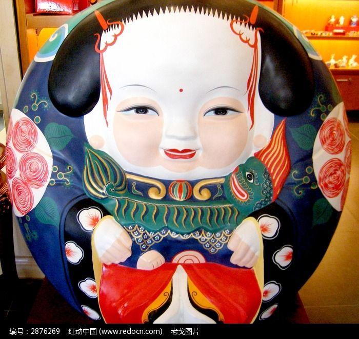 泥娃娃 中国元素