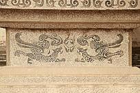 石雕龙纹图案