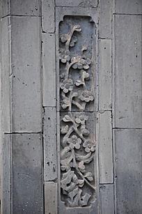 竖条型花纹雕刻