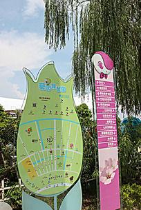 百万葵园中的指示牌