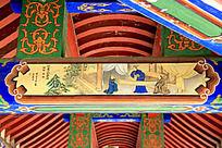 古建筑上彩绘的创建二妙轩碑帖的宋琬形象和传统花纹图案图片