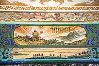 古建筑上彩绘的伏羲文化典故和龙凤呈祥图片