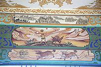 古建筑上彩绘的伏羲文化典故和中式传统图案花纹