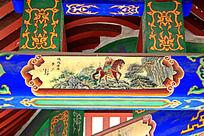 古建筑上彩绘的汉代名将李广形象和中式花纹图案