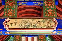 古建筑上彩绘的汉代文学家赵壹人物形象和传统花纹图案图片