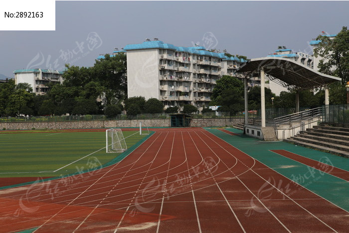 桂林理工大学教师宿舍与跑道图片