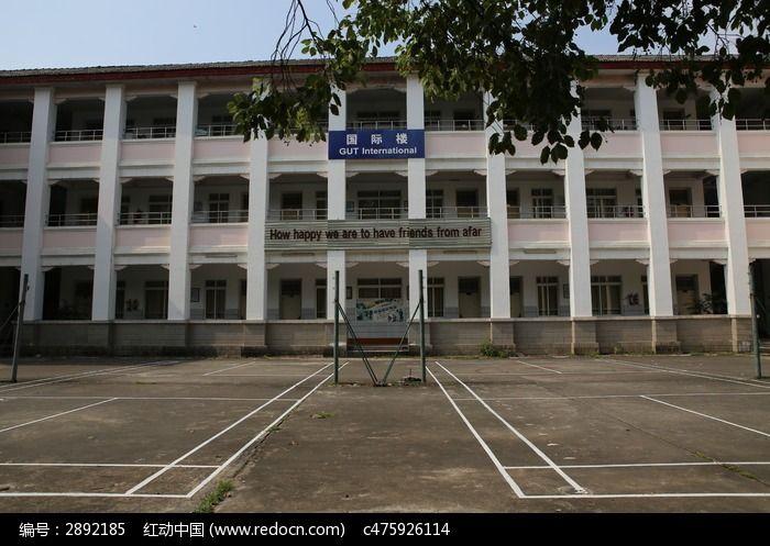 桂林理工大学南校区国际楼