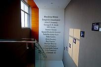 现代化企业空间文化展示
