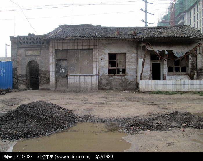 待拆的房子图片