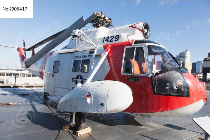 退役的直升飞机图片,高清大图