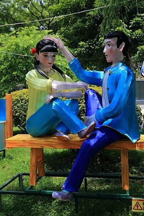 象山公园爱情岛坐着摸头的情侣花灯
