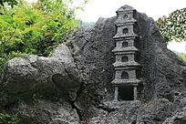 桂林西山山崖上的浮雕石塔