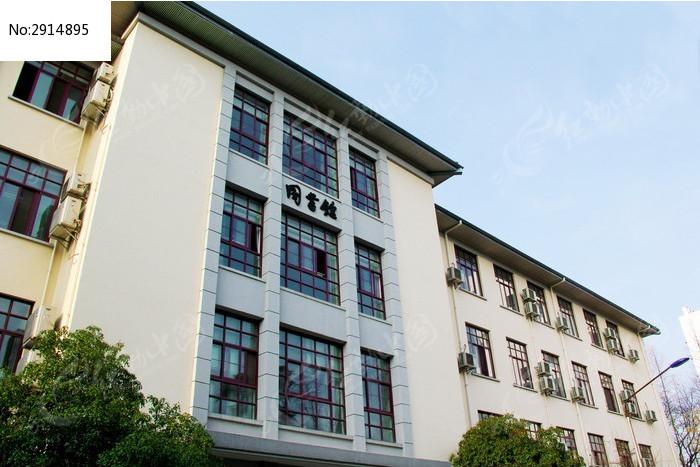 南京林业大学图书馆图片 图片 红动手机版