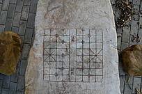 石头上的棋盘
