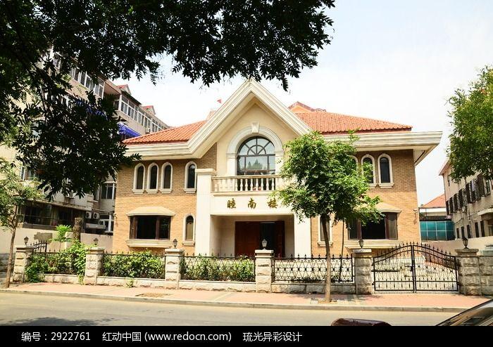 原创摄影图 建筑摄影 住宅区 天津五大道睦南楼  请您分享: 红动网
