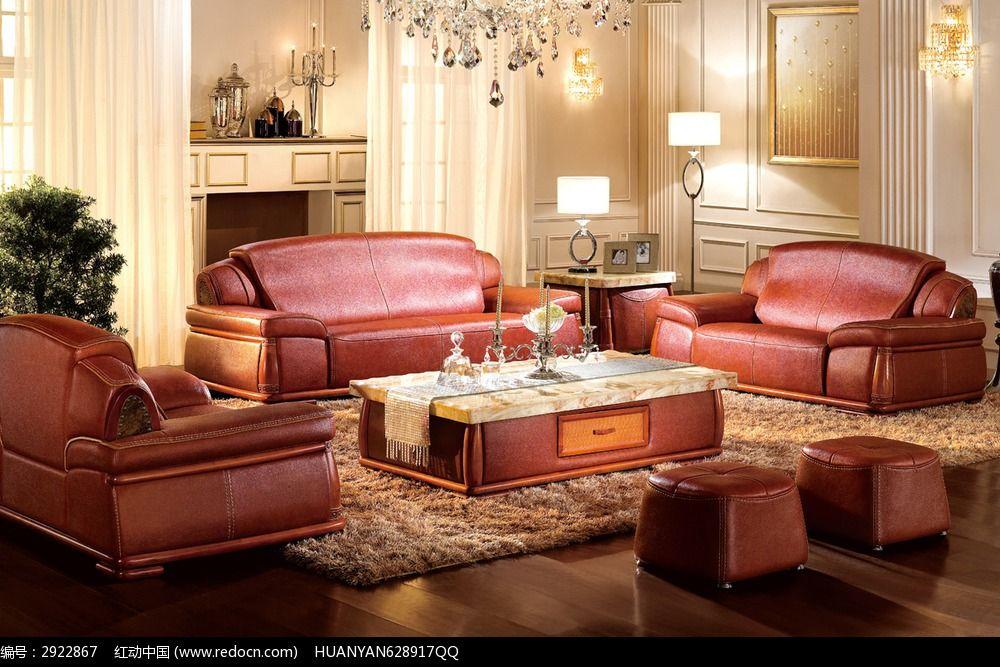《红色厚皮办公沙发背景》[jpg 26.78 mb]
