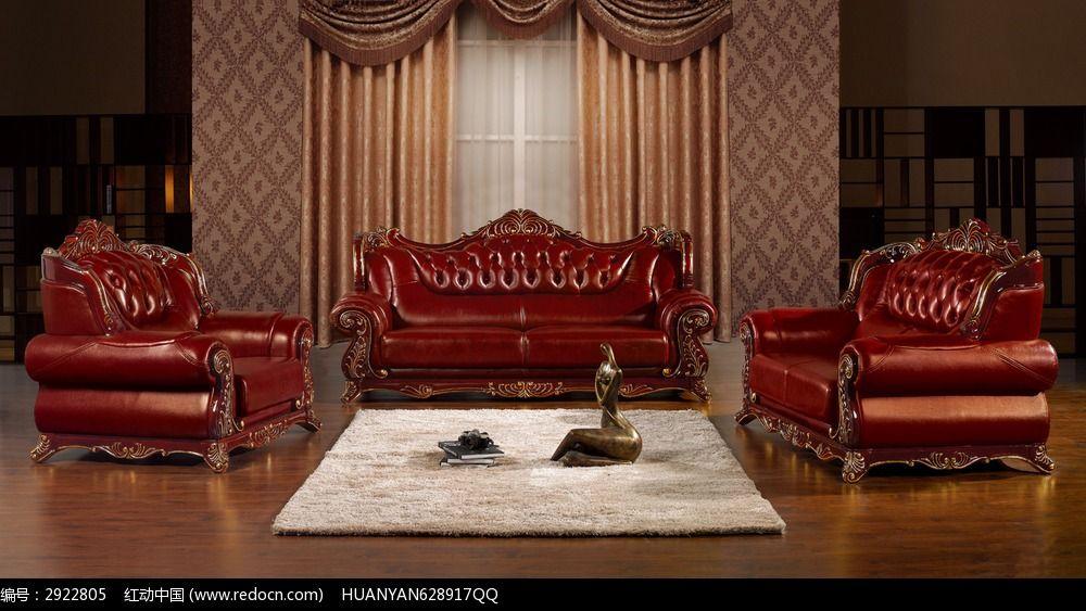 深咖啡色欧式真皮办公沙发图片