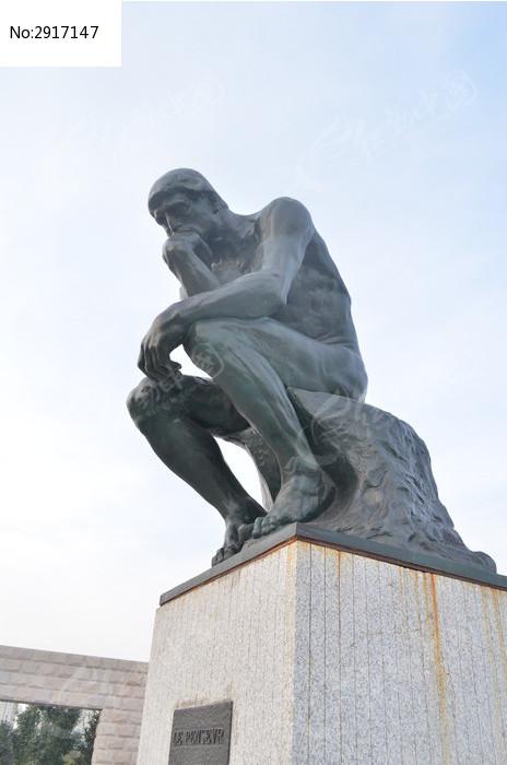 思考者雕塑工艺品