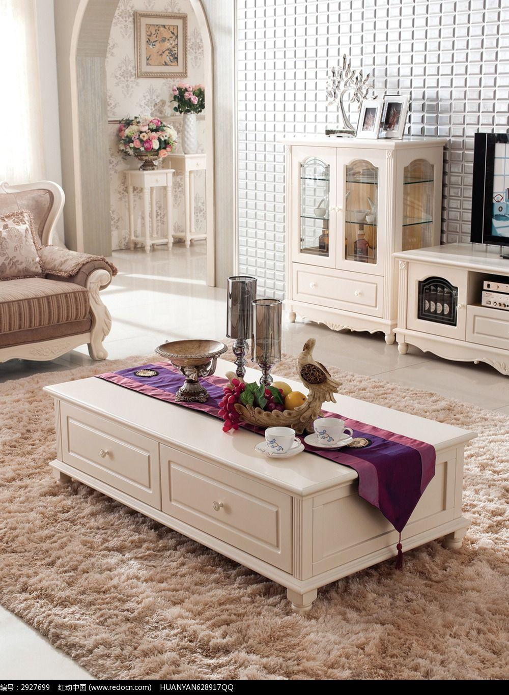 白色法式茶几 沙发 地毯
