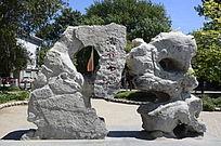 北戴河海滨的海枯石烂誓言景观石