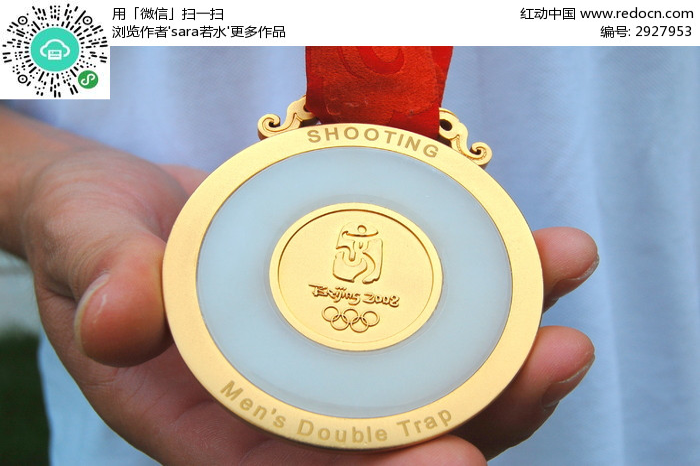 北京08年奥运会金牌反面图片