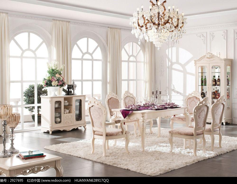 法式餐桌 餐椅 地毯 吊灯 酒柜 产品背景图