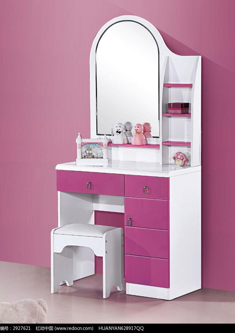 粉红色梳妆台图片