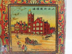 老上海照片高楼钟塔