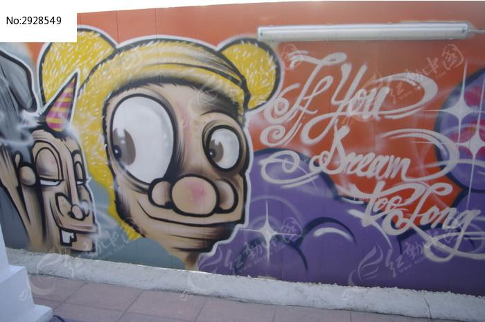 墙面的卡通涂鸦图片