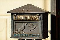 张裕爱斐堡酒庄欧洲小镇上的特色信筒