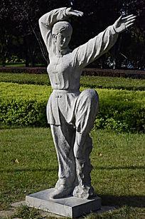 中华武术动作雕像