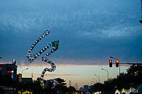 北京丰台万丰小吃一条街入口巨大的食字雕塑