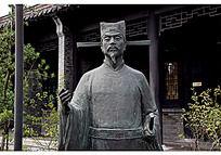 北宋将领乔维岳人物雕像