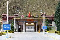西藏佛学院