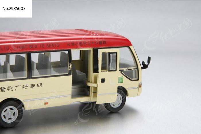 小巴车 玩具 模型图片