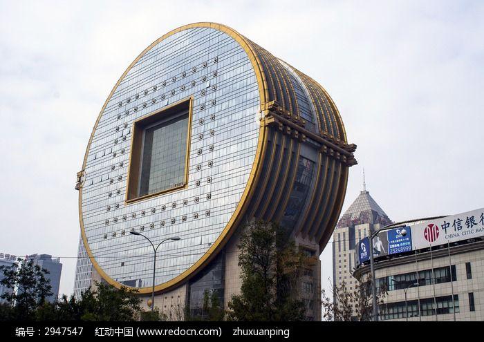 沈阳方圆大厦外景图片