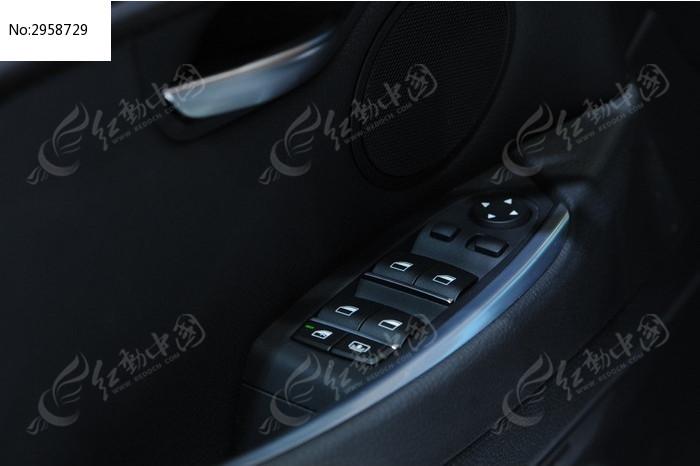 车窗开关 控制器 汽车