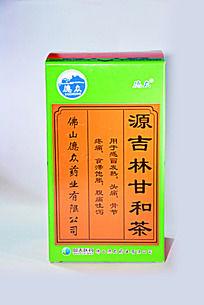 佛山源吉林甘和茶