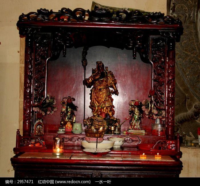 拜关二爷图片少年_关二爷神像雕刻图片图片,4399七杀 http://www.4399qisha.com/