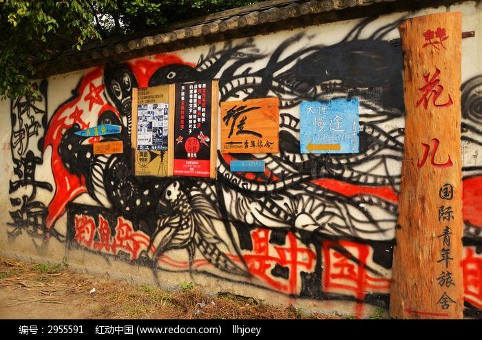 原创摄影图 建筑摄影 城市风光 涂鸦